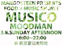 MUSICO1.jpgWEB