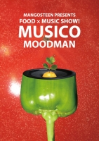 MUSICO.jpg