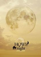 howlflyer_front.jpg