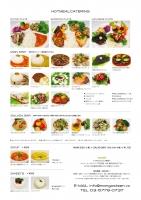 menu09_spring4 1ページ.jpg