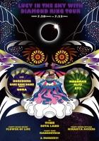 LSD_TOUR.jpg