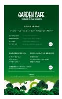 gardencafe_panelfood9.jpg