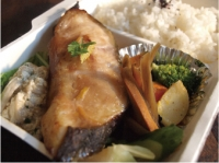 魚西京焼1.jpg