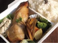 魚西京焼2.jpg
